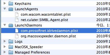 idrive_daemons-2010-09-14-01-23_1.png