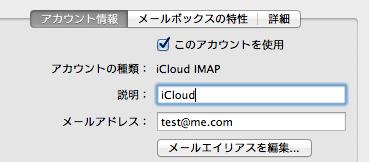 test-cloud-2012-08-6-01-22.PNG
